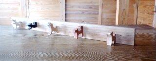 5匹の犬のハンガーフック 5姿態5樹種
