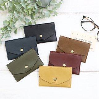 薄型名刺/カードケース 普段の持ち歩きに便利!全10色