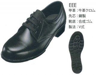 S112P短靴、(本革)