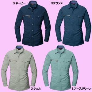 9023長袖シャツ[薄地、年間定番]