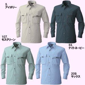 485長袖シャツ[春夏][秋冬兼用]