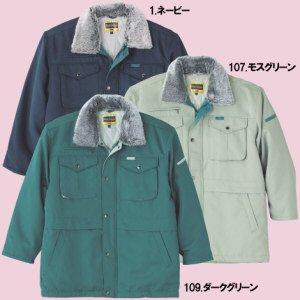 9106防寒コート
