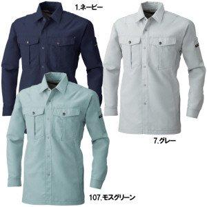 975長袖シャツ[春夏、秋冬兼用]