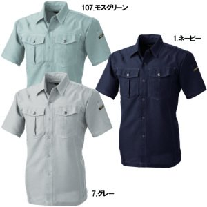 977半袖シャツ[春夏]