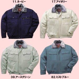 48090防寒ブルゾン(フード付)