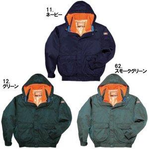 48010防寒ブルゾン(フード付)