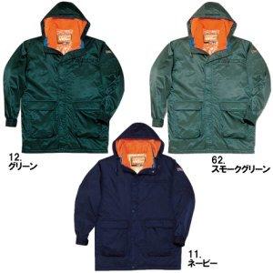 48013防寒コート(フード付)
