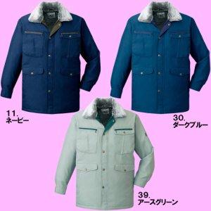 48073防寒コート