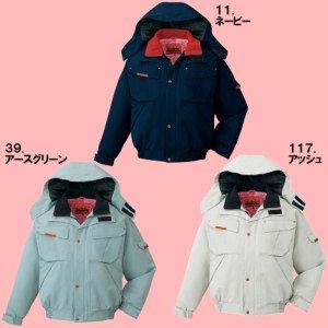 48350防寒ブルゾン(フード付)