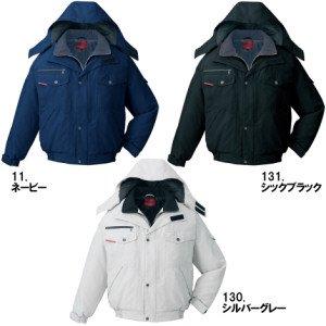 48420防寒ブルゾン(フード付)