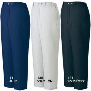 48421防寒パンツ