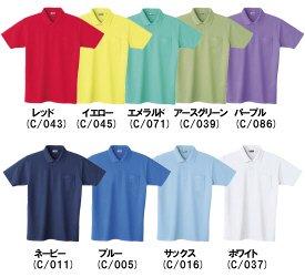 24404半袖ポロシャツ