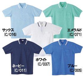 24454半袖ポロシャツ