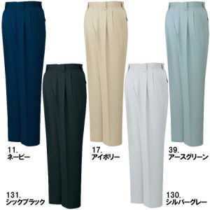 H80201ストレッチツータックパンツ[秋冬,股下ハーフ丈90cm]<img class='new_mark_img2' src='https://img.shop-pro.jp/img/new/icons31.gif' style='border:none;display:inline;margin:0px;padding:0px;width:auto;' />