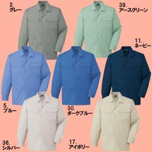 84624長袖オープンシャツ[春夏・秋冬兼用]