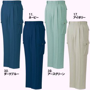 H40902ストレッチツータックカーゴパンツ[秋冬・丈長ハーフ股下90cm]<img class='new_mark_img2' src='https://img.shop-pro.jp/img/new/icons30.gif' style='border:none;display:inline;margin:0px;padding:0px;width:auto;' />