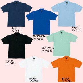 47614半袖ポロシャツ[吸汗速乾]