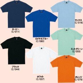 47624半袖Tシャツ[吸汗速乾]