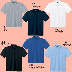 84984半袖ポロシャツ[製品制電・吸汗速乾]