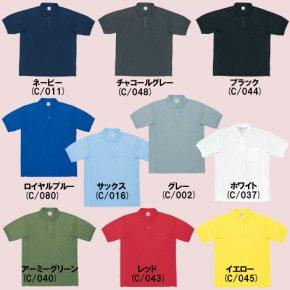 47664半袖ポロシャツ[吸汗速乾・ポケット付き]