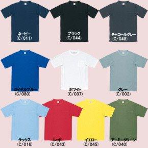 47684半袖Tシャツ[吸汗速乾](ポケット付き)