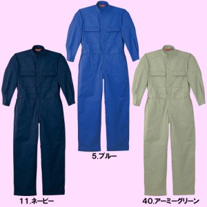 90080ツナギ服(年間定番・EC綿混)