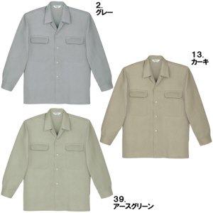 7650長袖オープンシャツ(春夏・秋冬兼用)