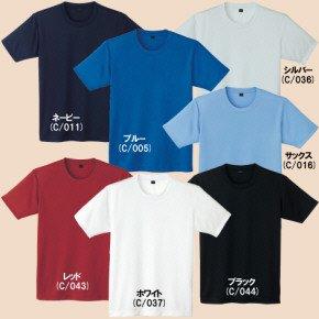 85834半袖Tシャツ[吸汗速乾・ポケットなし]