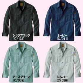 55204長袖シャツの画像