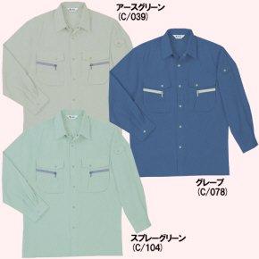 44004長袖シャツ[春夏・秋冬兼用」