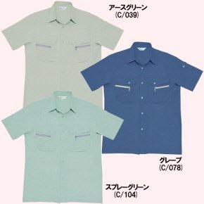 44014半袖シャツ[春夏用]「清涼」