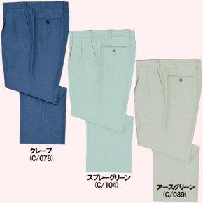 44001ツータックパンツ[春夏用・清涼」