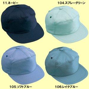 90009帽子(丸アポロ型)