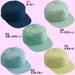 90019帽子(丸アポロ型)