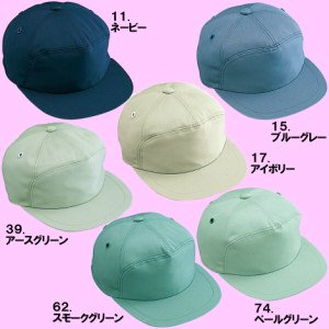 90029帽子(丸アポロ型)