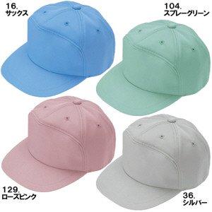 90079帽子(丸アポロ型)エコ製品制電