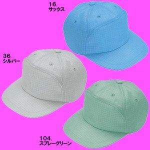90089帽子(丸アポロ型)エコ製品制電