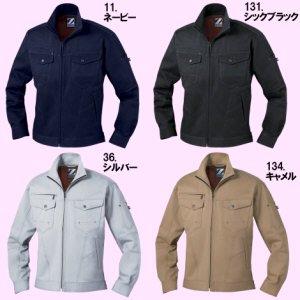 71200綿ジャンパー[秋冬用]