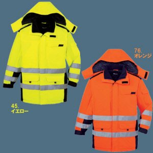 48473防寒コート[安全服、防水、フード付]