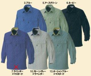 D8020長袖シャツ [年間定番生地]