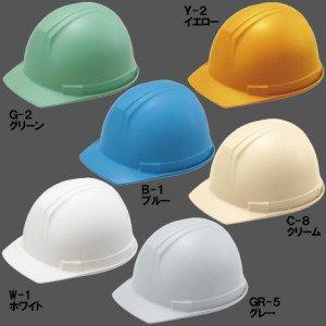 ST#0169-FZ(EPA)ヘルメット野球帽型