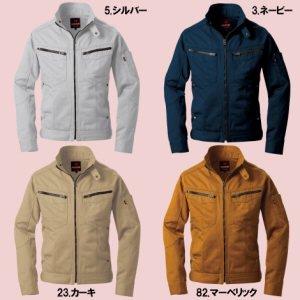 5501ジャケット[秋冬、綿100%]