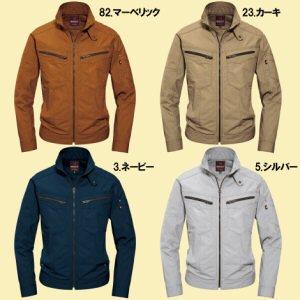 5511ジャケット[春夏、綿100%]