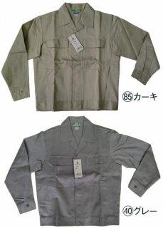 32041ジャンパー[綿100%]