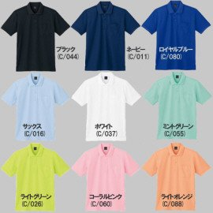85874半袖ポロシャツ[吸汗速乾]