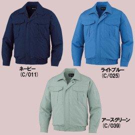87020空調服長袖ブルゾン