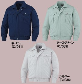87030空調服長袖ブルゾン