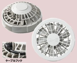 FAN2200Gワンタッチファン・グレー2個入<img class='new_mark_img2' src='https://img.shop-pro.jp/img/new/icons12.gif' style='border:none;display:inline;margin:0px;padding:0px;width:auto;' />