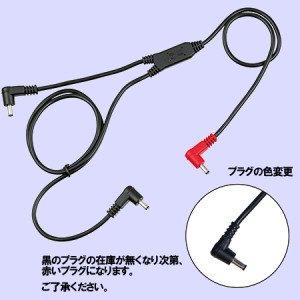 RD9261空調服用ケーブル