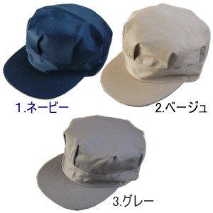4930八角帽子